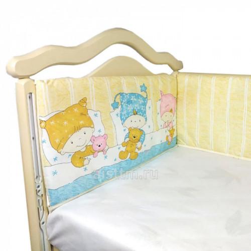 Борт в кроватку спокойной ночи