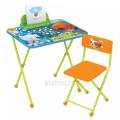 Комплект детской складной мебели Ми-Ми-Мишки (ММ1/1)