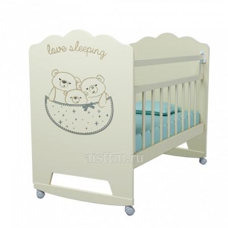 Кровать детская love sleeping, колесо-качалка - Бежевый