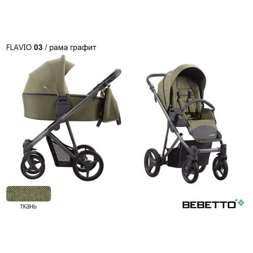 Коляска 3 в 1 Bebetto Flavio