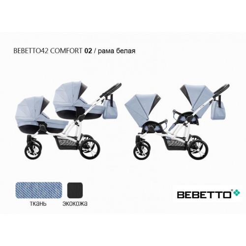 Коляска 3 в 1  Bebetto 42 Comfort