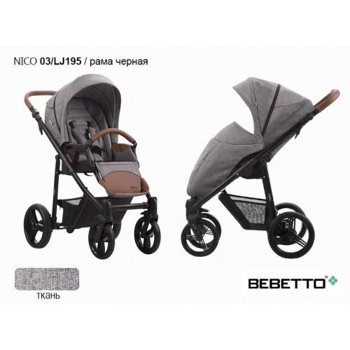 Коляска прогулочная Bebetto Nico