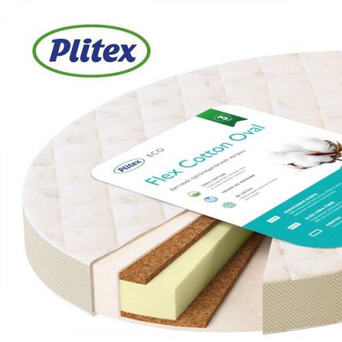 Матрац детский Plitex Flex Cotton Oval - 1250х750 мм