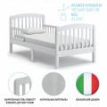 Подростковая кровать Nuovita Incanto 160x80