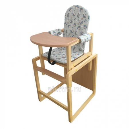 "Стол-стул для кормления ""Бутуз"" - серый"
