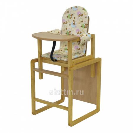 "Стол-стул для кормления ""Бутуз"" - бежевый"