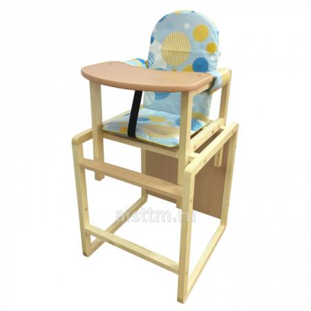 Стол-стул для кормления БУТУЗ ПЛЮС - диско голубой