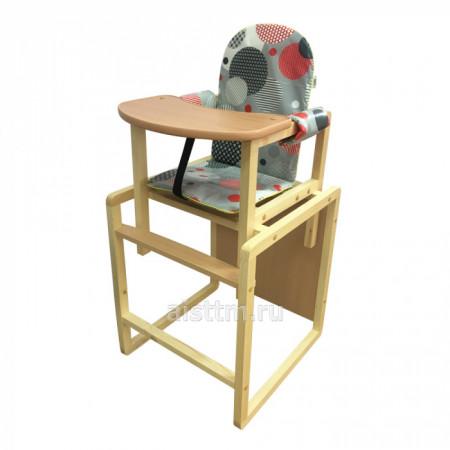 Стол-стул для кормления БУТУЗ ПЛЮС - диско серый
