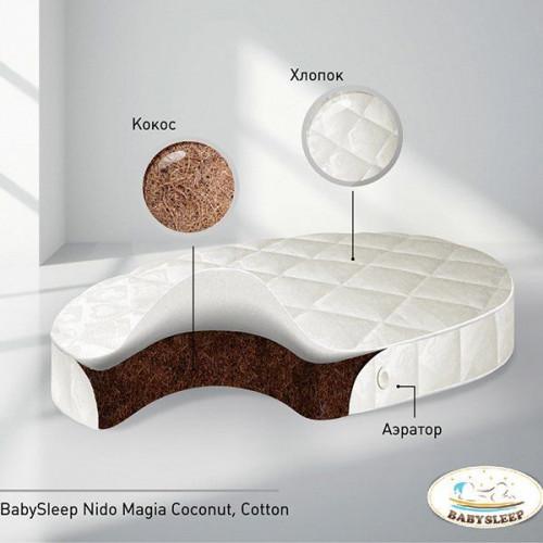 я Матрац BabySleep Nido Magia Coconut Cotton 125*75