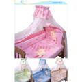 Комплект в кроватку МИШУТКА  (7 предметов)