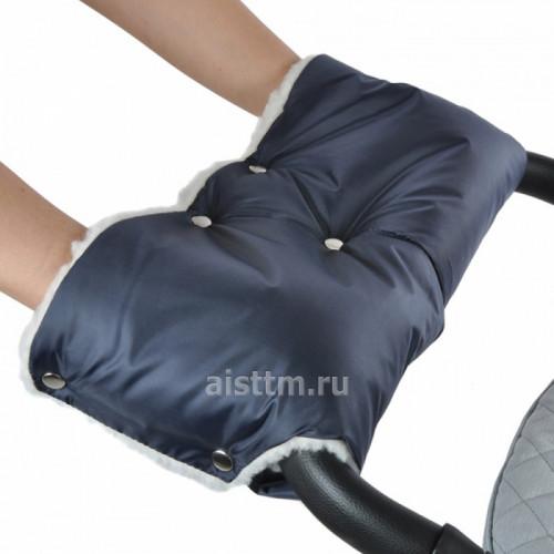 Муфта Карапуз Люкс для рук на коляску